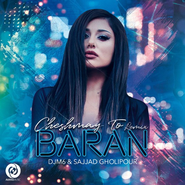 Baran - Cheshmaye To (Remix) Song | باران چشمای تو ریمیکس'
