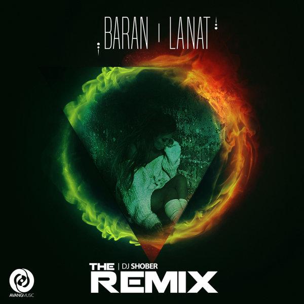 Baran - Lanat (DJ Shober Remix) Song | باران لعنت ریمیکس دی جی شوبر'