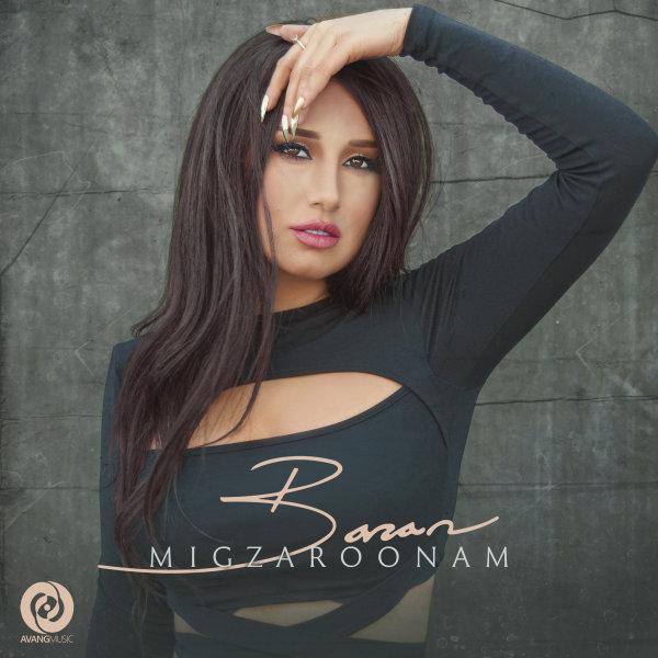 Baran - Migzaroonam Song | باران میگذرونم'