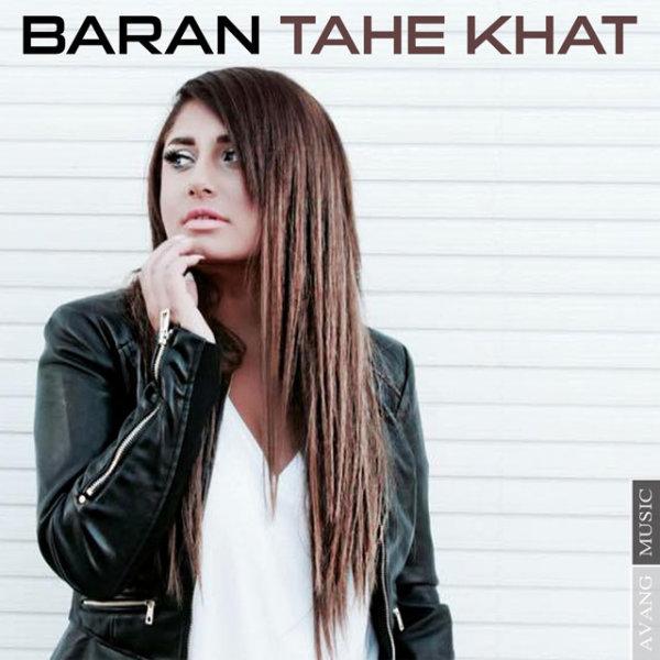 Baran - Tahe Khat Song | باران ته خط'