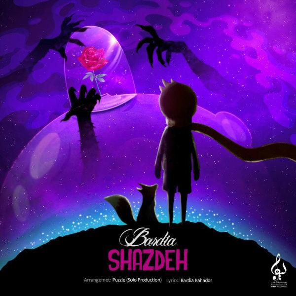 Bardia Bahador - Shazdeh Song | بردیا بهادر شازده'