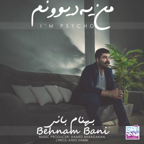 Behnam Bani - Man Ye Divoonam Song   بهنام بانی من یه دیوونم'