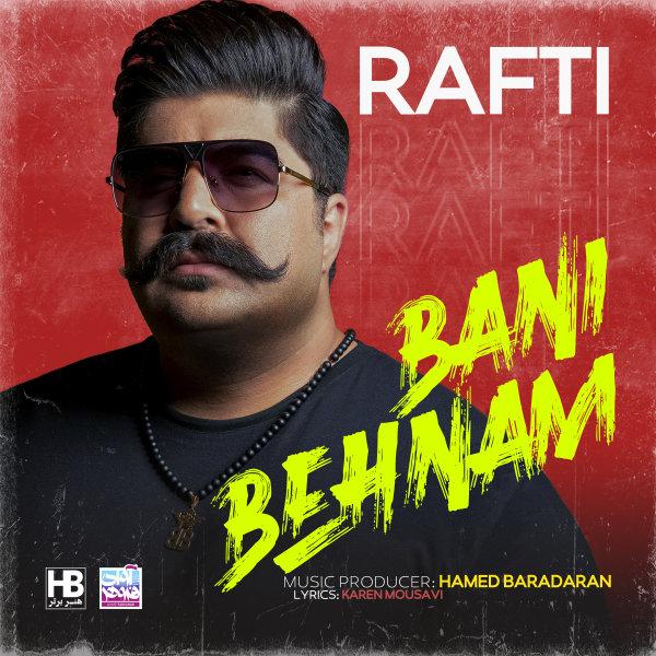 Behnam Bani - Rafti Song | بهنام بانی رفتی'