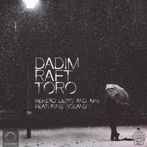 Behzad Leito & AFX - Dadim Raft Toro (Ft Sogand) Song   بهزاد لیتو و ای اف اکس دادیم رفت تورو سوگند'