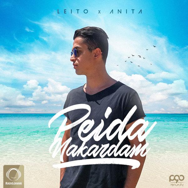 Behzad Leito - Peida Nakardam (Ft Anita) Song | بهزاد لیتو پیدا نکردم آنیتا'
