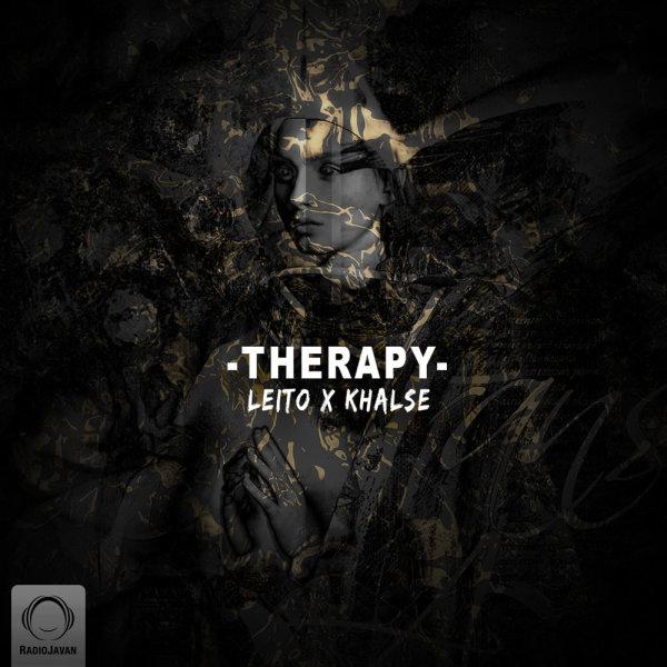 Behzad Leito & Sepehr Khalse - Noosh Daroo (Ft Arta) Song | بهزاد لیتو و سپهر خلسه نوش دارو آرتا'