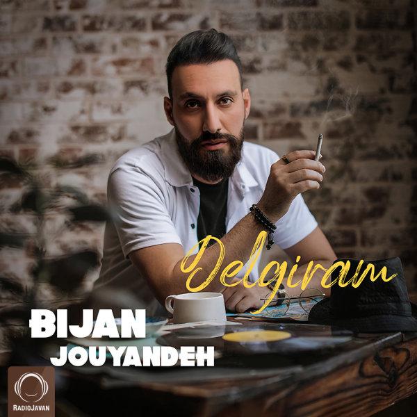 Bijan Jouyandeh - Delgiram Song | بیژن جوینده دلگیرم'