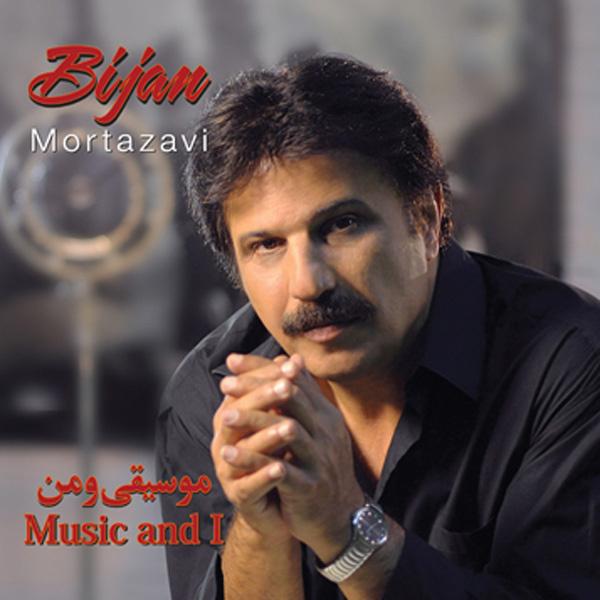 Bijan Mortazavi - Butterfly Dance Song'