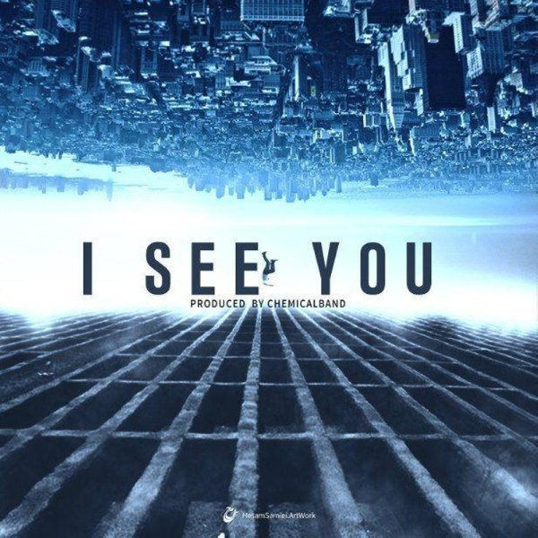 Chemical Band - I See You Song'