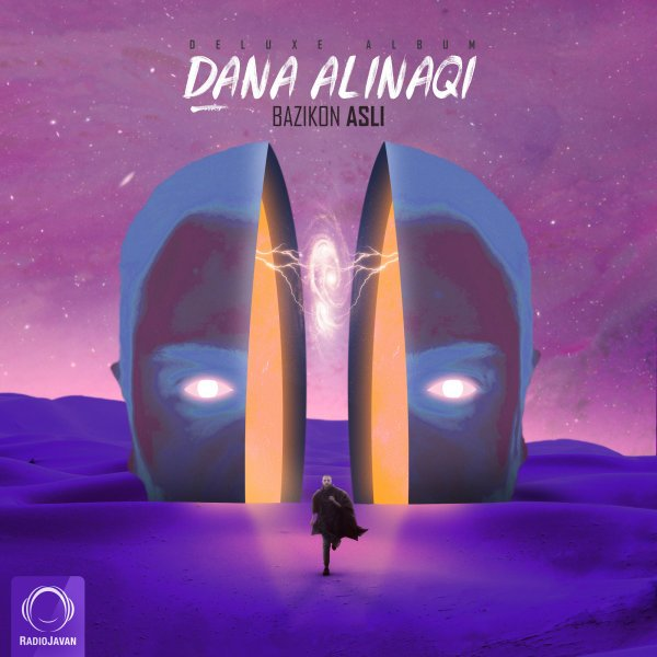 Dana - Yadesh Bekheyr Song'