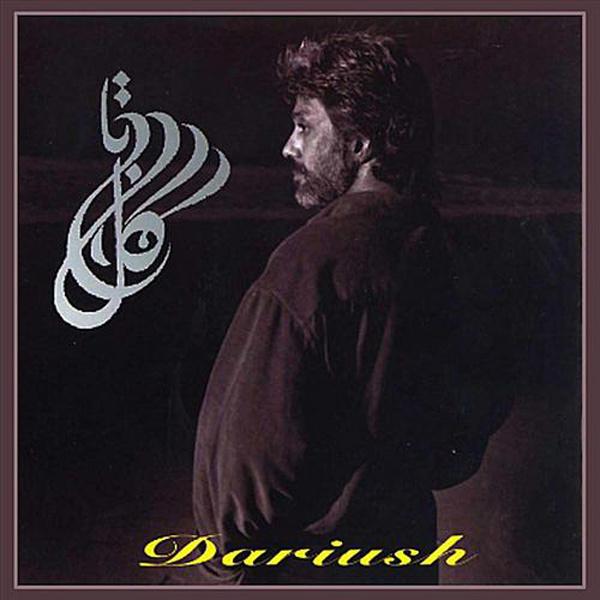 Dariush - Shame Mahtab Song | داریوش شام مهتاب'