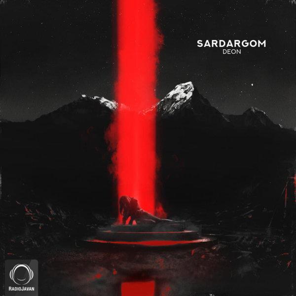 Deon - Sardargom Song   دیان سردرگم'