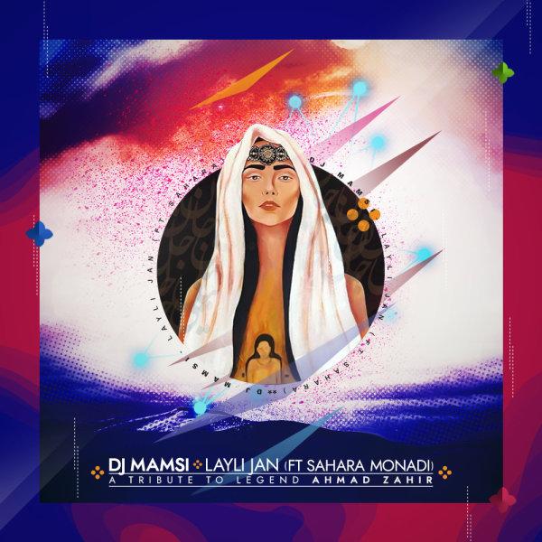 DJ Mamsi - Layli Jan (Ft Sahara Monadi) Song | دی جی ممسی لیلی جان صحرا منادی'