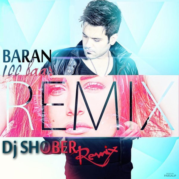 Baran - 100 Baar (DJ Shober Remix) Song   باران ۱۰۰ بار ریمیکس دی جی شوبر'