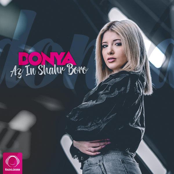 Donya - Az In Shahr Boro Song | دنیا از این شهر برو'