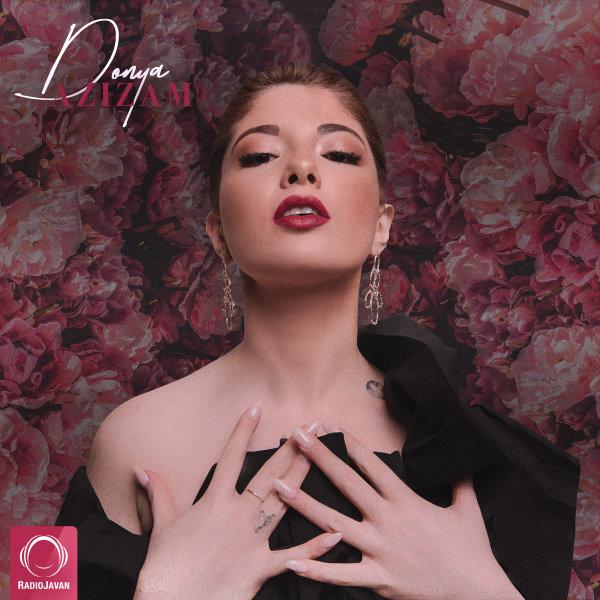 Donya - Azizam Song | دنیا عزیزم'