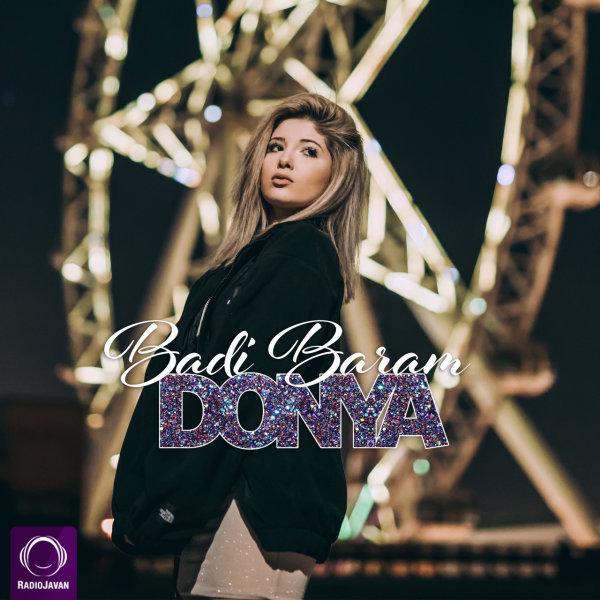 Donya - Badi Baram Song | دنیا بدی برام'