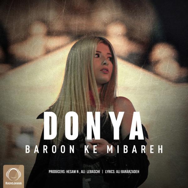 Donya - Baroon Ke Mibareh Song | دنیا بارون که میباره'