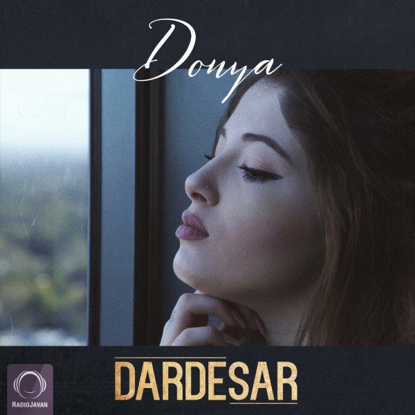 Donya - Dardesar Song | دنیا دردسر'