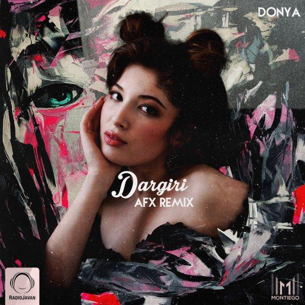 Donya - Dargiri (AFX Remix) Song   دنیا درگیری ریمیکس ای اف اکس'