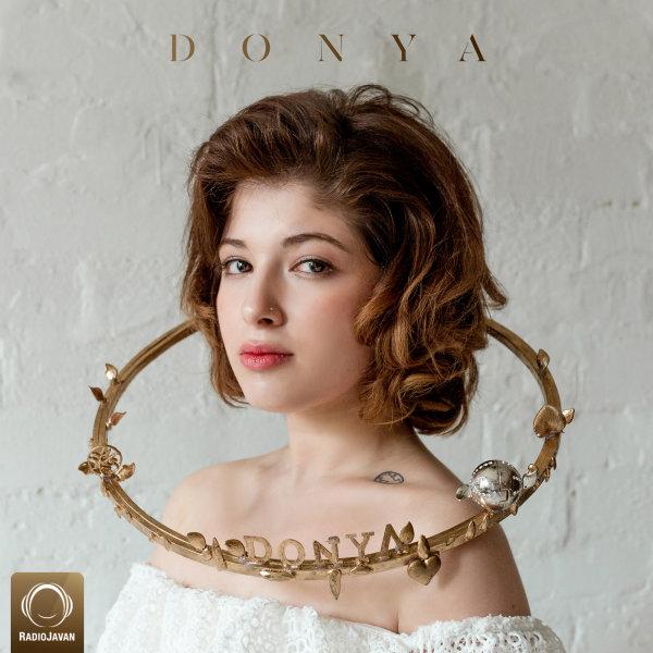 Donya - Donya Song   دنیا دنیا'