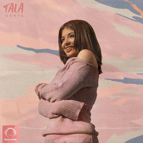 Donya - Tala Song   دنیا طلا'