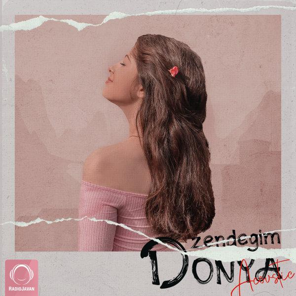 Donya - Zendegim (Acoustic) Song | دنیا زندگیم آکوستیک'