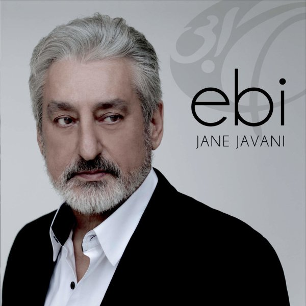 Ebi - Akharin Bar Song   ابی آخرین بار'