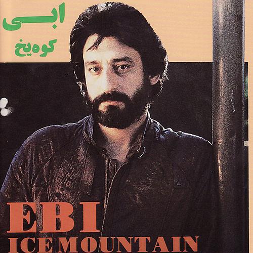 Ebi - Gheseh Eshgh Song   ابی قصه عشق'