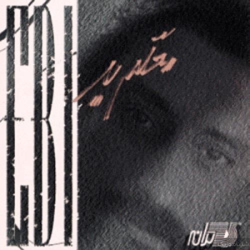 Ebi - Khorshid Khanom Song   ابی خورشید خانوم'