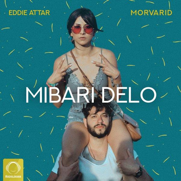 Eddie Attar & Morvarid - Mibari Delo Song | ادی عطار و مروارید میبری دلو'
