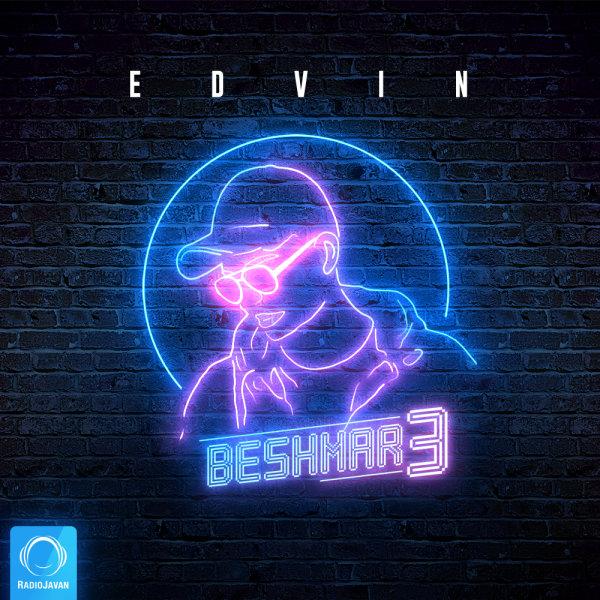 Edvin - Beshmar 3 Song   ادوین بشمار ۳'