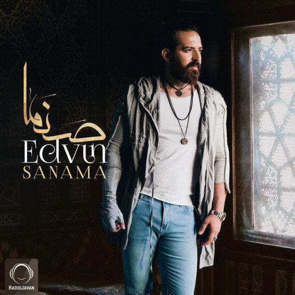 Edvin - Sanama Song | ادوین صنما'