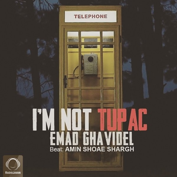 Emad Ghavidel - Tupac Nistam Song | عماد قویدل توپاک نیستم'