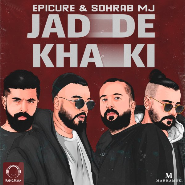 EpiCure & Sohrab MJ - Jadde Khaki Song | اپیکور سهراب ام جی جاده خاکی'