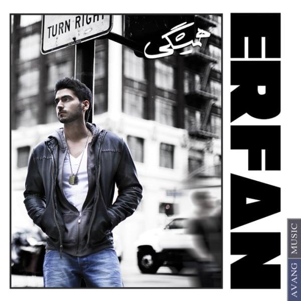 Erfan - Dobareh (Ft Morvarid) Song | عرفان دوباره مروارید'