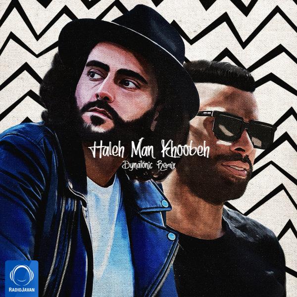 Erfan - Haleh Man Khoobeh (Dynatonic Remix) Song | عرفان حال من خوبه ریمیکس دایناتونیک'