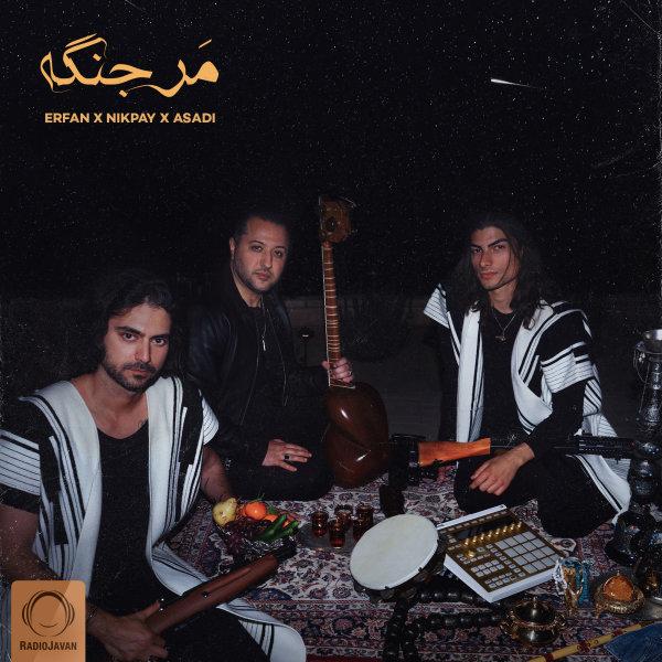 Erfan, Hamed Nikpay, & Asadi - Mar Jange Song | عرفان حامد نیکپی اسدی مر جنگه'