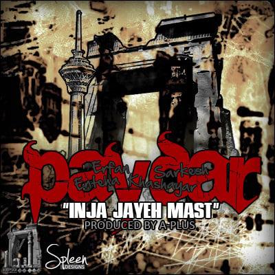 Erfan - Inja Jayeh Mast (Feat Enteha, Khashayar, & Sarkesh) Song | عرفان اینجا جای ماست انتها خشایار سرکش'