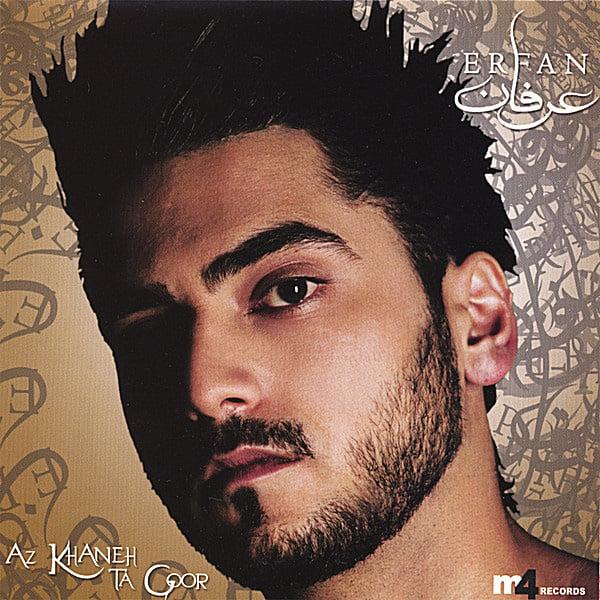Erfan - Khatte Man Song | عرفان خط من'