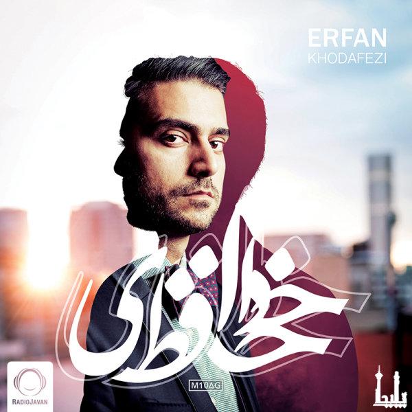 Erfan - Mosafer Song   عرفان مسافر'