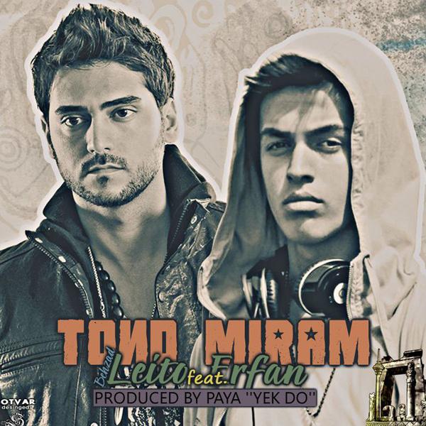 Erfan - Tond Miram (Ft Behzad Leito) Song | عرفان تند میرم بهزاد لیتو'
