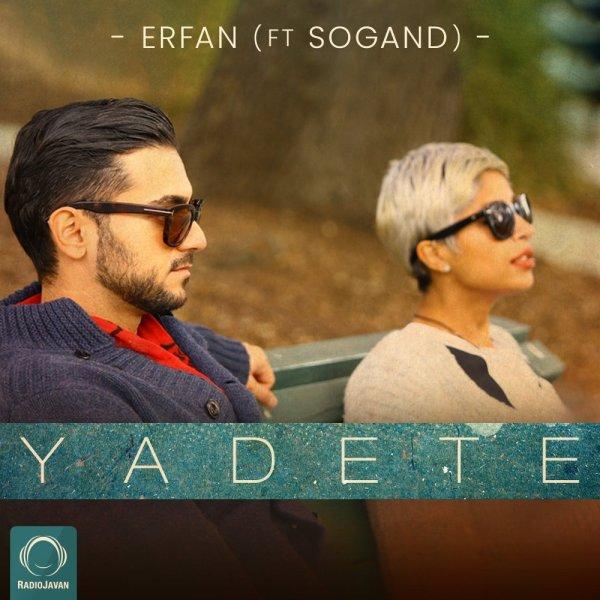 Erfan - Yadete (Ft Sogand) Song | عرفان یادته سوگند'