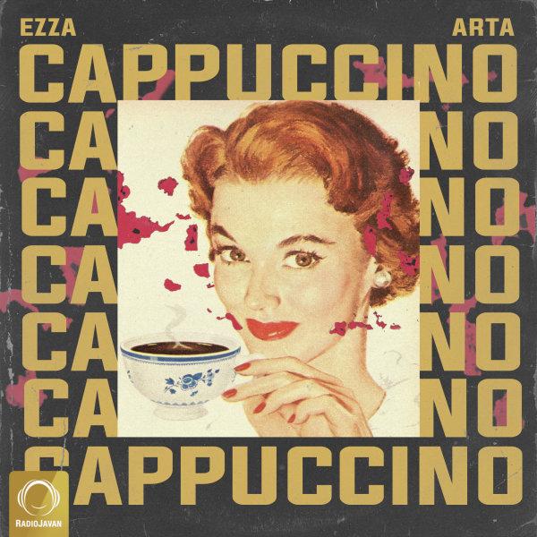 Ezza - Cappuccino (Ft Arta) Song | ازا کاپاچینو آرتا'