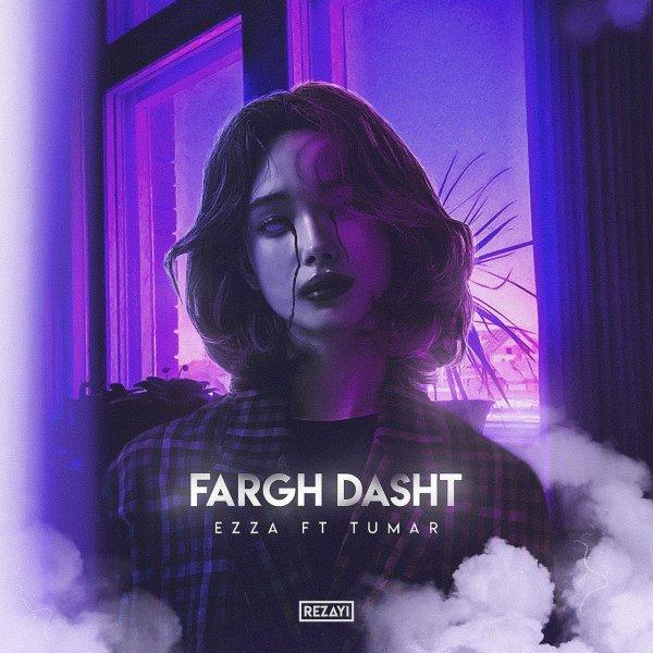 Ezza - Fargh Dasht (Ft Tumar) Song'