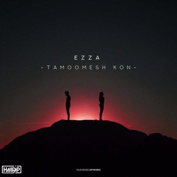Ezza - Tamooomesh Kon Song   ازا تمومش کن'