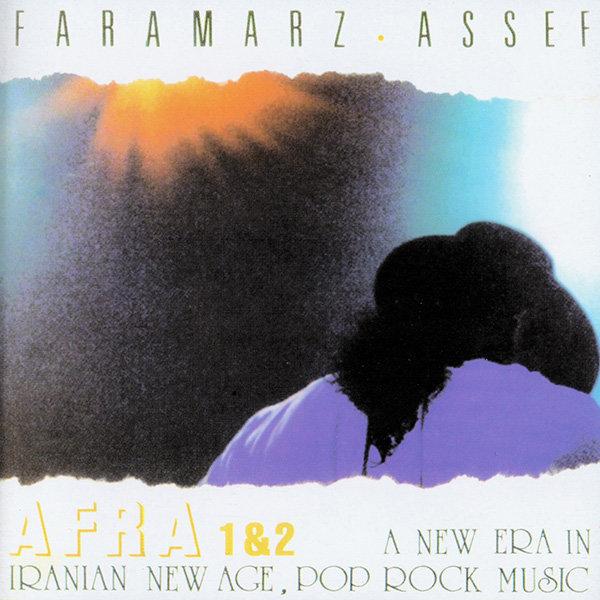 Faramarz Assef - Deeshab Song   فرامرز آصف دیشب'