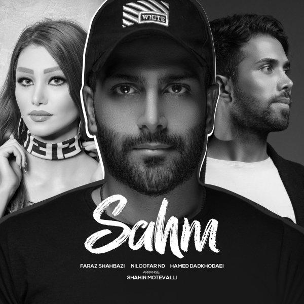 Faraz Shahbazi, Niloofar ND, & Hamed Dadkhodaei - Sahm Song'