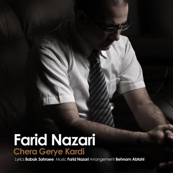 Farid Nazari - Chera Geryeh Kardi Song'