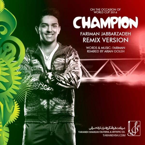Fariman - Champion (Arian Goleh Remix) Song   فریمن آرین گله'
